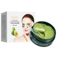 Avocado & Collagen Eye Mask Natural Moisturizing Gel Remove Dark Circles 60 Pcs